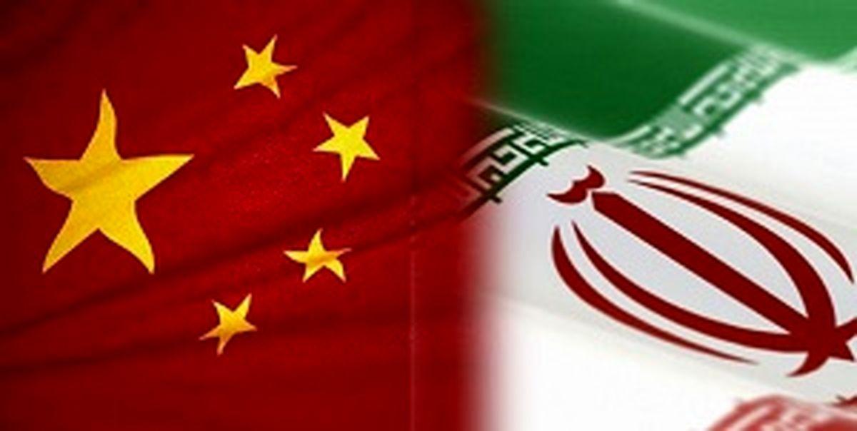 برنامه ۲۵ساله همکاری جامع ایران و چین علیه کشور ثالثی نیست