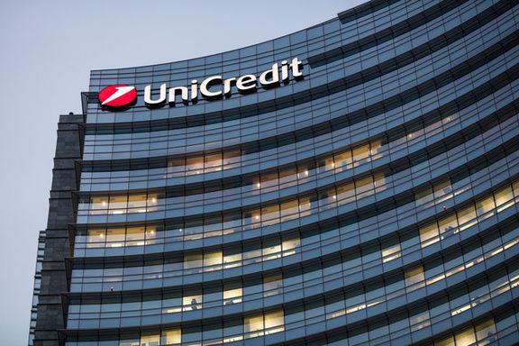 مذاکره بزرگترین بانک ایتالیا با خزانهداری آمریکا برای همکاری با ایران
