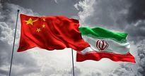 قرارداد تهران-پکن برای تصویب به مجلس میآید