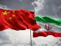 کمک ۵٧۶هزار دلاری «ملت چین» به ایران در مبارزه با کرونا