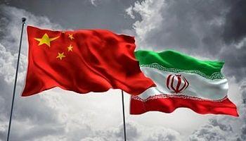 ماجرای قرارداد 400میلیارد دلاری ایران و چین چیست؟