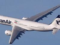 آلمان، لغو مجوز فعالیت «ایران ایر» را تکذیب کرد
