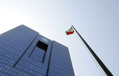 بانکمرکزی حلقه محاصره بانکها را تنگتر کرد