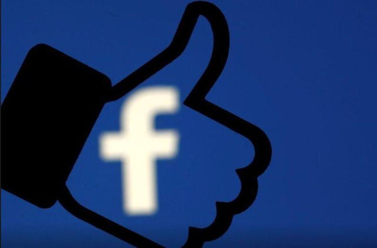 فید خبری برای کاربران فیس بوک آسان شد