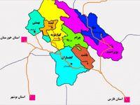 برنامه اکتشاف 10هزار کیلومتر مربعی در استان کهگیلویه و بویراحمد