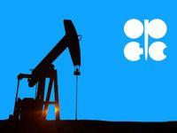 افزایش ۵۲سنتی قیمت سبد نفتی اوپک