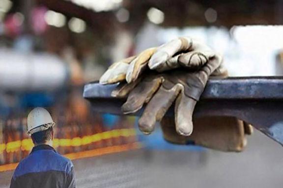 دستمزد کارگران آخرین مشکل تولیدکنندگان