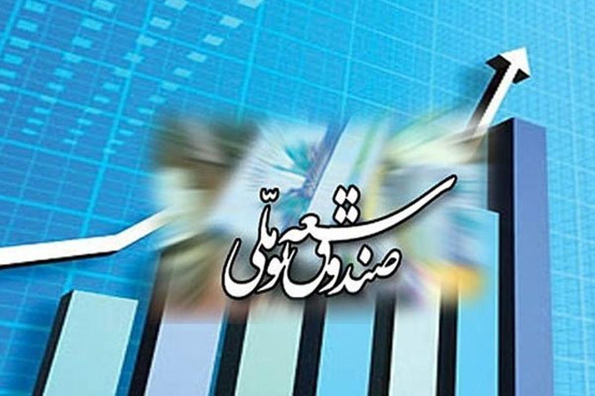 مخالفت با بازپرداخت اقساط تسهیلات صندوق توسعه به نرخ رسمی ارز
