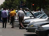 جزییات جدید درباره ثبتنام در طرح پیش فروش خودرو