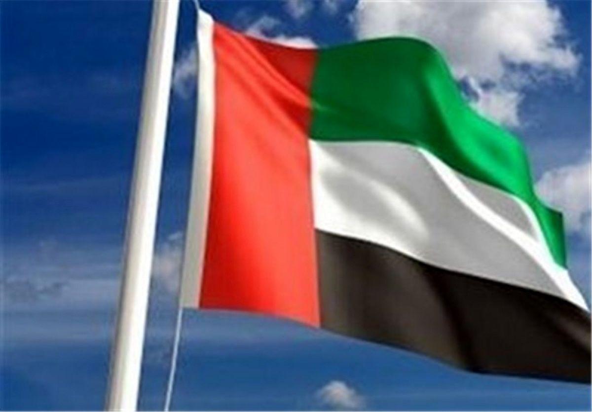 تورم امارات منفی ماند!