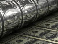 ثبات نرخ رسمی همه ارزها
