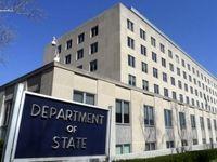 آمریکا هشدار سفر جدیدی اعلام کرد
