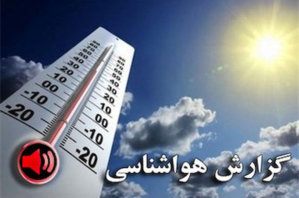 هوا در بیشتر مناطق کشور به جز نوار شمالی صاف و آفتابی است