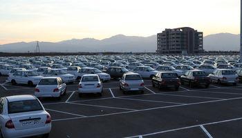 توضیح سازمان حمایت درباره چگونگی قیمتگذاری خودرو
