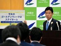 وزیر اقتصاد ژاپن قرنطینه شد