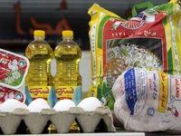 توزیع سبد کالا برای ۱۱میلیون ایرانی در شب عید