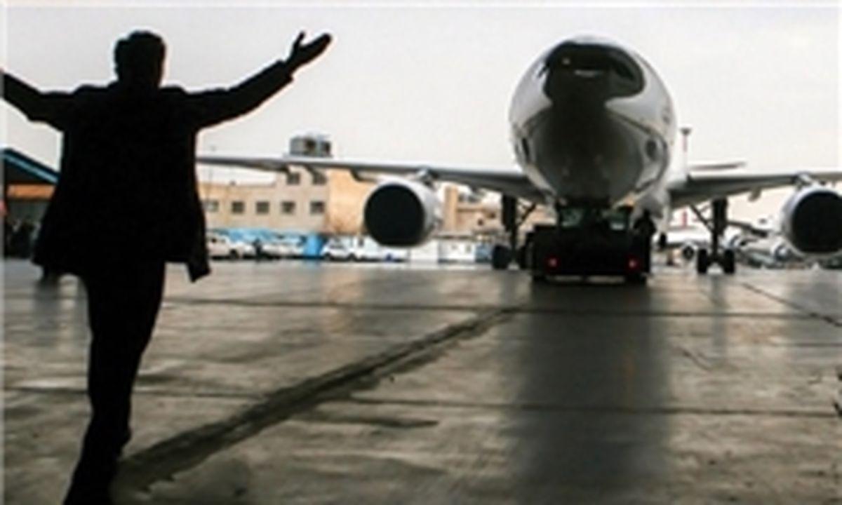 سرگردانی مسافران ایرانی پروازهای ایران ـ ترکیه