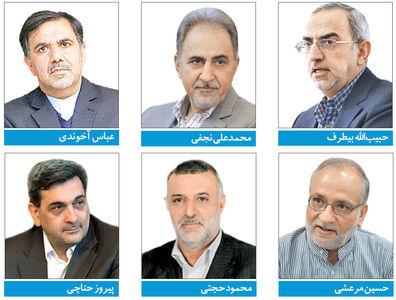 ۶ گزینه اصلی برای شهرداری تهران +عکس
