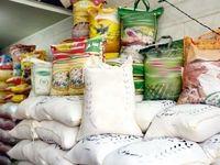 برنج پاکستانی نایاب شد!