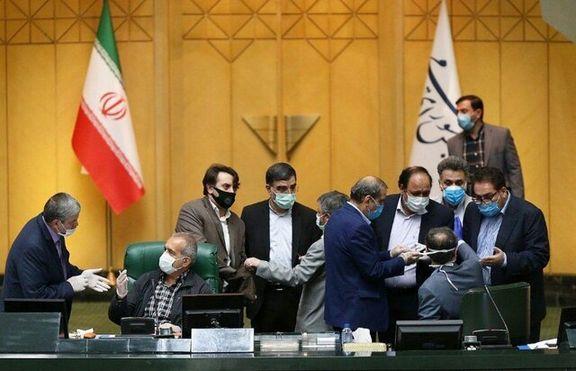 انتقاد نوبخت از جلسات علنی مجلس