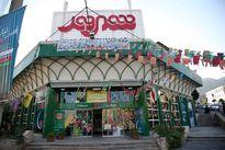 اقدامات واحد فروش عمده شهروند در تامین کالای ماه رمضان