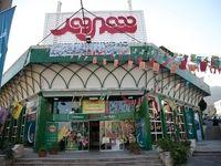 یک بام و دوهوای شهرداری تهران برای واگذاری شهروند و شهرآفتاب/ پاسخ متناقض حناچی