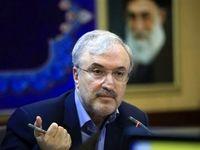 مسافران خارجی ایران کرونا داشتند؟