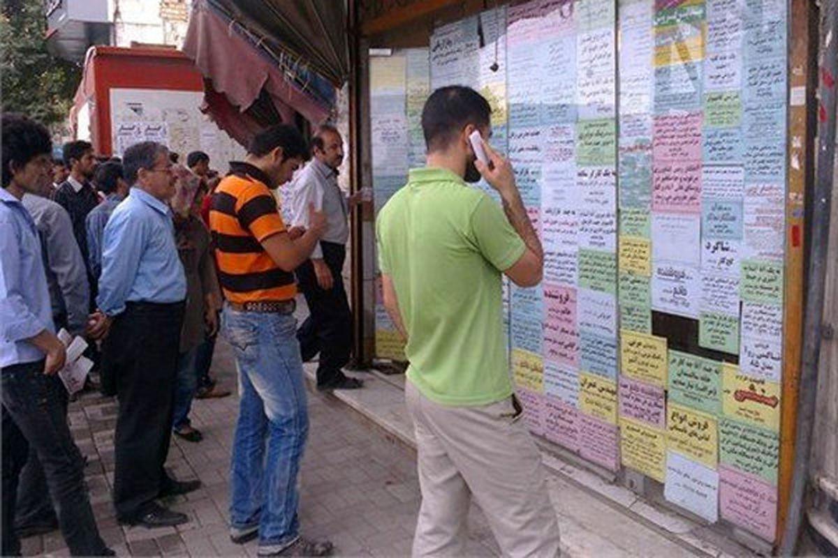 بیکارانی که با حقوق ۳۸۰۰ تومانی در هفته شاغل شدند