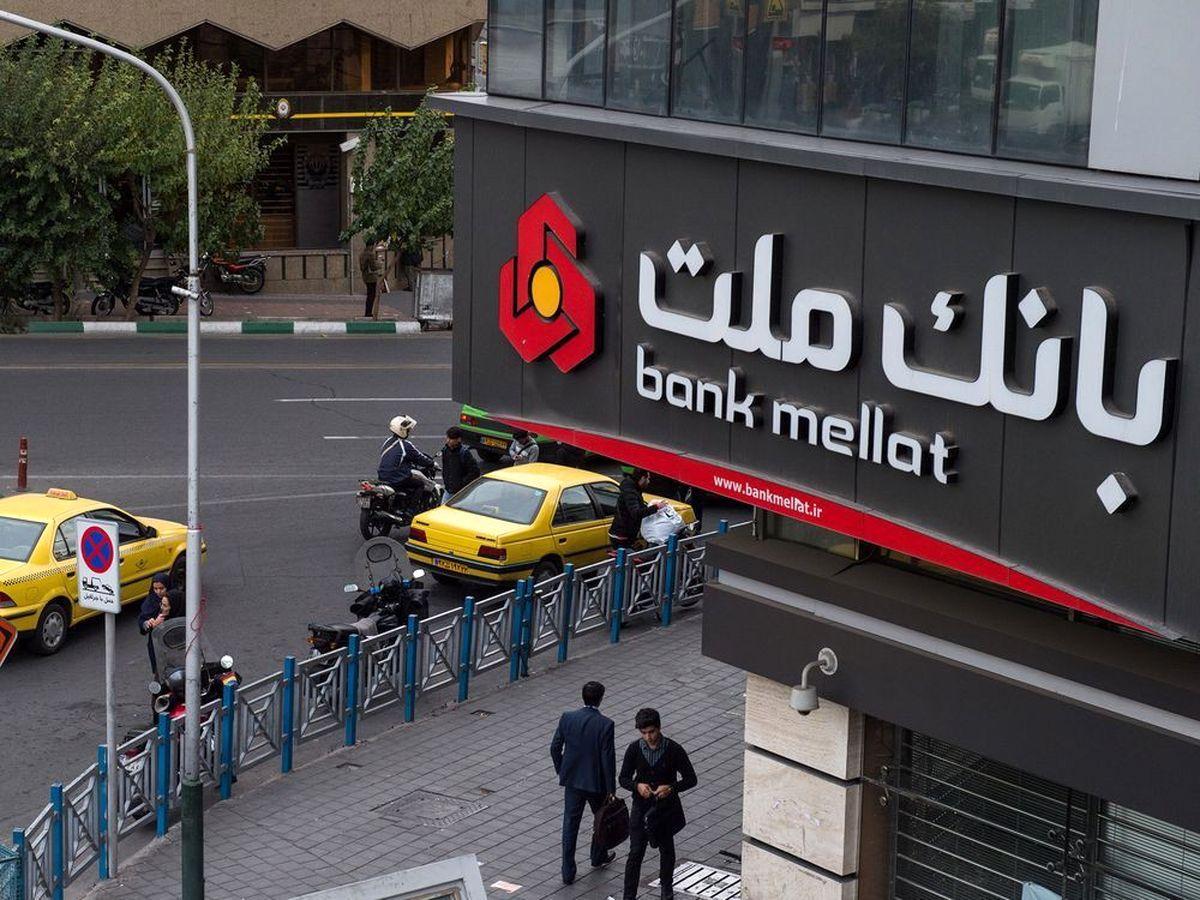 تراز عملیاتی مثبت بانک ملت/ وبملت در تیر ماه سود هزار و ۳۶۰میلیارد تومانی رقم زد
