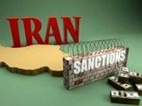 پیشبینی یک موسسه آمریکایی از نتایج اقتصادی تحریم ایران