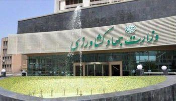 چرا وزارت جهاد در تنظیم بازار موفق نشد؟