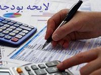 چند درصد بودجه ۹۸ در مجلس تغییر میکند؟