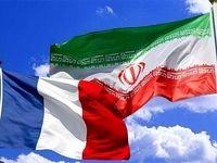 واکنش فرانسه به تحریم اروپا علیه ایران