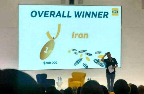 ایرانسل برنده جایزه اصلی رقابت گروه MTN شد