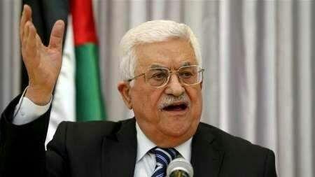 اعلام ۳ روز عزای عمومی در فلسطین
