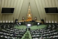 خروج طرح تشدید مبارزه با مفاسد اقتصادی از دستور کار مجلس