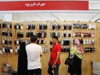 برپایی نمایشگاه کیف، کفش و پوشاک در قزوین +تصاویر