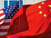 معاون رئیسجمهور چین برای مذاکره تجاری به آمریکا میرود