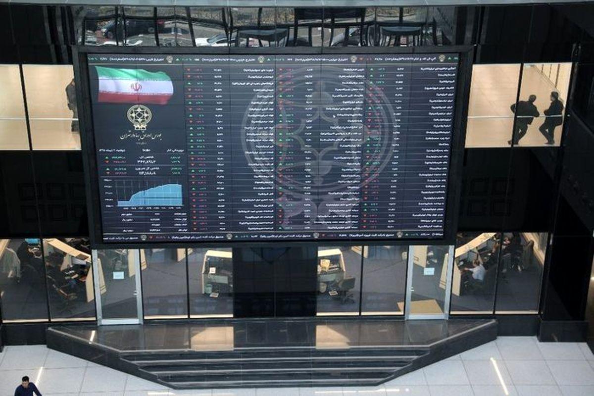 جزییات ابلاغیه جدید سازمان در خصوص صندوقهای سرمایهگذاری اعلام شد