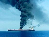 آتشسوزی در نفتکش خارجی در دریای عمان +تصاویر
