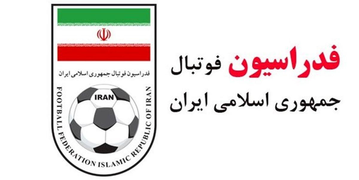 احتمال لغو دیدار تیمهای ملی فوتبال ایران و مالی