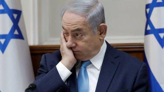 ادعای بی اساس نتانیاهو درباره ایران