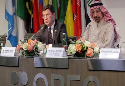 دعوت عربستان از روسیه برای حضور به عنوان ناظر