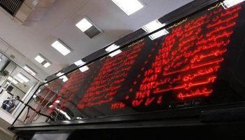 با توجه به لغو پذیرش در بورس، معاملات «قشرین» از این پس در بازار پایه فرابورس انجام میشود