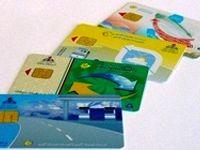 ضربالاجل کارت سوخت در جایگاهها