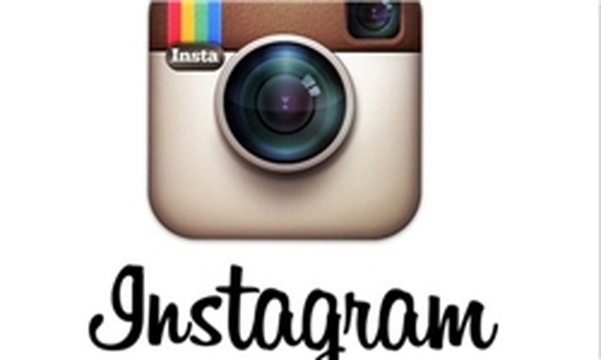 ارسال ده عکس یا ویدئو در تنها یک پست اینستاگرام ممکن میشود