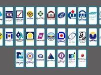 صنعت بیمه ایران خود را با بازارهای جهانی تطبیق نداده است